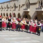 Χορευτικές Ομάδες Ομοσπονδίας
